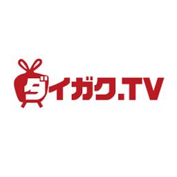 ダイガク.TV